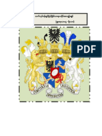 Latest Pictured Version a Brief History of the House of Rothschild