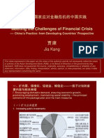 Meeting the Challenges of Financial Crisis