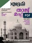 Lenin Rajendran