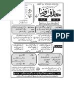 """Monthly """"Ma'arif-e-Raza"""" Karachi - July 2010"""