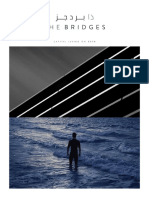 The Bridges Brochure