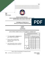 PMR - SBP Sc Paper2 2010