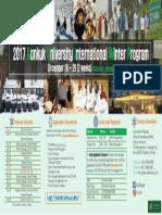 2017 KUIWP Brochure Mini English