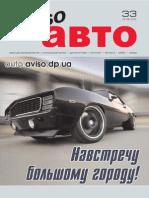 Aviso-auto (DN) - 33 /126/