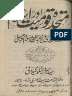 Muttahida Qaumiyat Aur Islam by Allama Razi Mudeer Mujjala Tulo e Islam Dehli