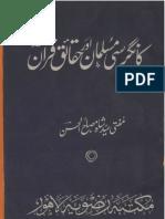 Congressi Musalman Aur Haqaiq e Quran by Mufti Syed Misbah Ul Hassan Shah