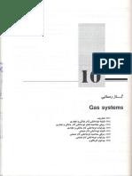 ksgco.ir_tasisat77_2_6.pdf