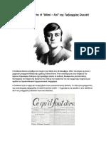 Μια-σύντομη-βιογραφία-της-Emilienne-Morin-Αντίγραφο.pdf