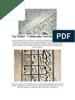 Taj Mahal Inscriptions and Calligraphies
