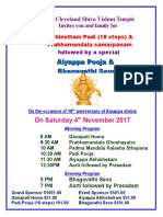 Aiyappa Prabhamandala Flyer 2017