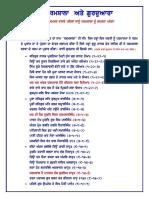 1 Gurdwara