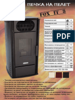 Products Fox IT 8 Flayer МК