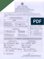 MRP Reissue Form Filled UP