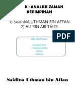 Saidina Uthman Bin Affan