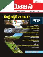 3 16 Yojana Telugu March