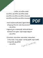 Sri Anjaneya Stuthi Img105.Jpg