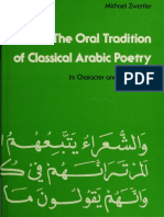 The Oral Tradition of Classical Arabic Poetry
