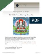 Dharma, Monastero Gaden Shartse Norling, Shartse Norling College, Gaden Mahayana 1