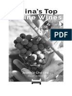 China's Top Online Wines