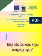 M. Cetkovic Knjiga 1