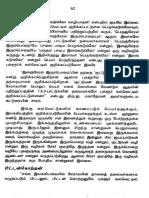 KALVETIYAL part 002.pdf