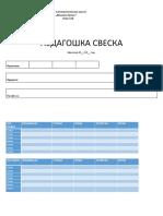 233531230-pedagoska-sveska.pdf