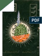 Khatme Nabuwat No by Zia e Haram
