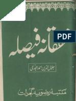 Muhaqqiqana Faisala by Mufti Jalal Uddin Amjadi