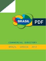 Directoryazil2012 brazil economic growth fandeluxe Gallery