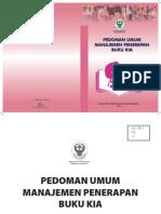 220i.pdf