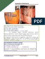 Jayatirtharu+-+English