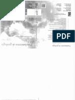Fundamentos de Geologia 2 Edicion Reed w