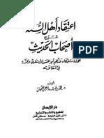 Ieytiqad Ahl'al-Sunnah Sharah Ashab Al-Hadith [Arabic]