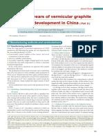 fourtyYearsOfcgiInChina.pdf