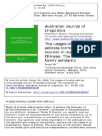 The usages of kinship address forms amongst non‐kin in mandarin Chinese