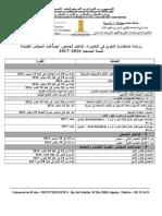 university calendar.doc