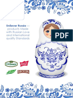 -cataloge-29-10-2017(Unilever)1122