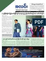 Myanma Alinn Daily_ 1 November 2017 Newpapers.pdf