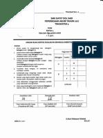 Scan_20171023 (2).pdf