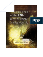 The Excellence of the 27th Night of Rajab [English]