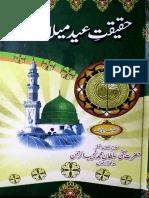 Eid'e Milad Sharif [Urdu]