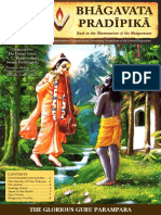 Bhagavata Pradipika#5