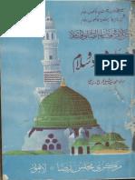 Fazayil Darood Wa Salam by Allama Maualan Muhammad Saeed Shibli
