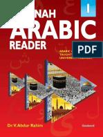 Madinah Arabic Reader Book1