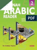Madinah Arabic Reader Book2
