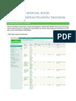 Manualbook SKP Tahunan v1