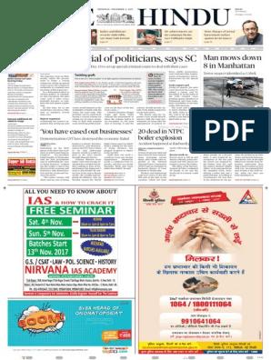 02-11-2017 - The Hindu - Shashi Thakur - Link 1