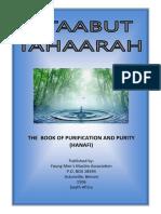 Kitaabut Tahaarah