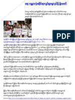 Myanmar News In Burmese Version 23/08/10