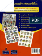 longman basic english-thai dictionary.pdf